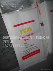 纤维素用纸塑复合袋
