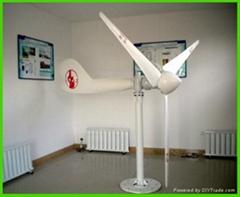 500w wind turbine