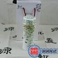 陶瓷保溫杯 1