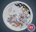 週年慶典陶瓷紀念盤