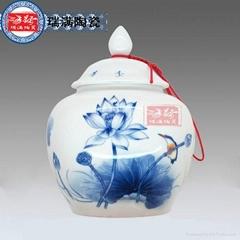 安全无毒健康茶叶罐