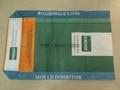 三层牛皮纸袋 5