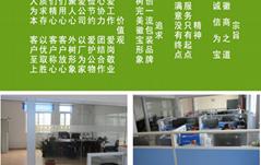 安徽廠家生產防水覆膜牛皮紙袋25kg