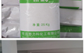 安徽厂家生产防水覆膜牛皮纸袋2