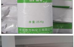 安徽厂家生产防水覆膜牛皮纸袋25kg