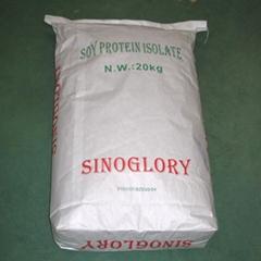 安徽合肥厂家定制化工纸袋覆膜袋免费寄样