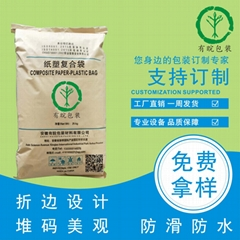 合肥全新料中封25kg化工重包裝紙袋免費寄樣免費設計