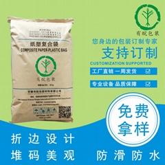 合肥全新料中封25kg化工重包装纸袋免费寄样免费设计