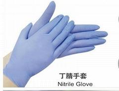 Nitrile glove medical grade