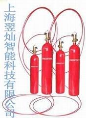 火探管式自動探火滅火裝置E6