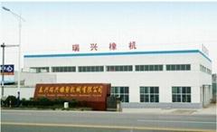 Nanjing Mixer Industrial Co., Ltd