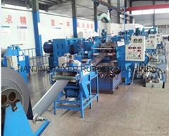 Magnet Sheeting Mill