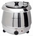 Electric soup pot 4