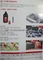 LCD与LCM专用UV胶 1