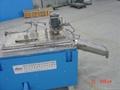 100KG auto dosing pump furnace 2