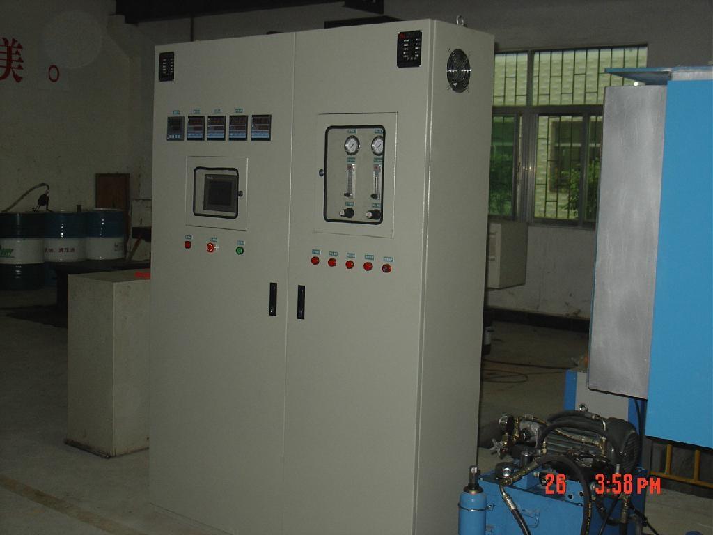 Magnesium Melting furnace 1