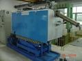 Magnesium Melting furnace 3