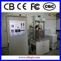 spark plasma sintering furnace sps