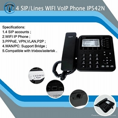 YX 4 lines wifi ip video door phone with 4 sip accounts