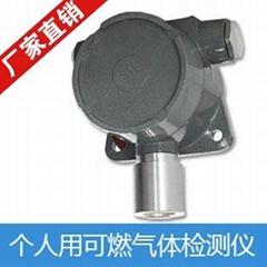 點型氣體探測器 總線制