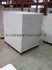 1260標準型陶瓷纖維板