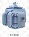 特殊油浸式變壓器