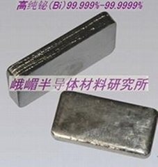 High purity Bismuth