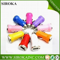 Hot sale single usb for iphone car charger 5V 1A bullet mini shaped charger