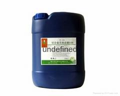 与喷涂层结合力强的钝化剂专用于镁合金材质