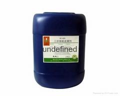 650三价铬铝材化成皮膜剂