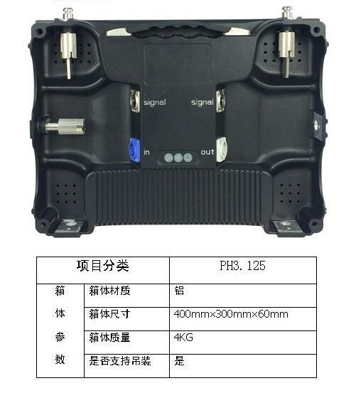 高密度LED顯示屏P3.125 5