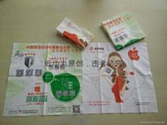 纸小丸广告生活纸巾