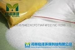 陽離子聚丙烯酰胺(CPAM)