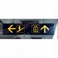 佛山標識導向系統 3