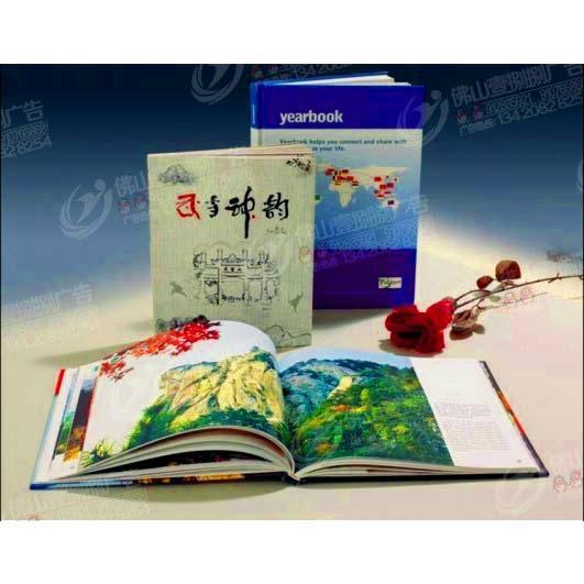 佛山宣传画册包装制作 1