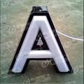 佛山吸塑發光字LED招牌 3
