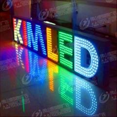 佛山LED穿孔發光字招牌亮化