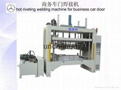 武漢市汽車門板焊接機