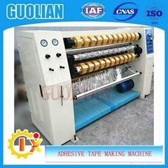 Auto Adhesive BOPP Tape Slitting Machine