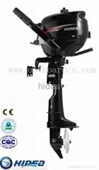 4 Stroke 2.5hp Outboard Engine/ Boat Motor from Hidea
