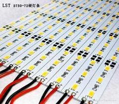 LED高亮5730硬灯条一米72灯DC12V超高亮度品质保证