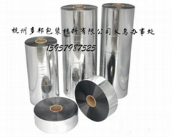metalzed film coated pe