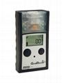 英思科GB90單一可燃氣體檢測儀 1