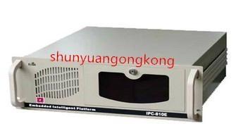 研祥工控機IPC-810E 1