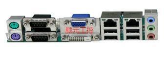研祥工控機IPC-810E 3