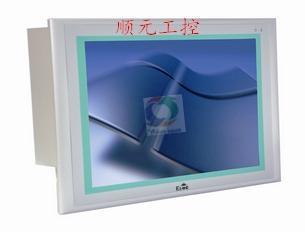 研祥15寸工業平板電腦PPC-1561V 1