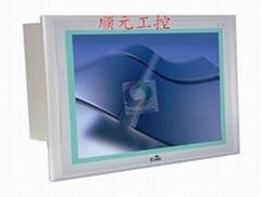 研祥15寸工业平板电脑PPC-1561V