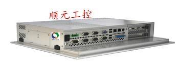 研祥15寸工業平板電腦PPC-1561V 2