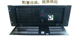 研祥工控機IPC-8421B 1