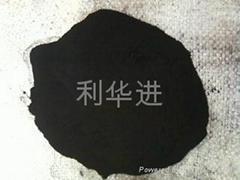 炭黑N770